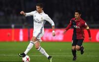 Cristiano Ronaldo lập Hat-trick, Real Madrid vô địch giải FIFA Club World Cup