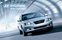 Hyundai đẩy mạnh dự án xe tự lái ưu tiên chi phí và thời gian thực tế