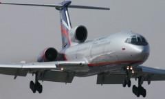 Máy bay của Quân đội Nga rơi xuống Biển Đen