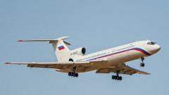 Máy bay Nga rơi ở Biển Đen: Đã tìm thấy thi thể và mảnh vỡ của máy bay