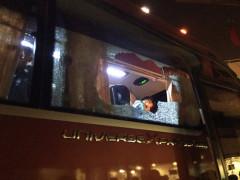 VFF bị phạt 38.000 USD vụ CĐV ném đá vỡ kính xe ĐT Indonesia