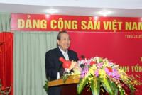 Phó Thủ tướng Trương Hòa Bình: Công đoàn cần đổi mới mạnh mẽ