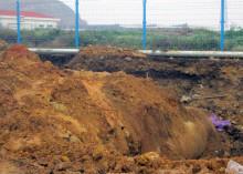 Hải Hà – Quảng Ninh: Đất sạt lở, 1 công nhân tử vong