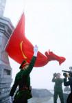 Chủ tịch nước tham dự Lễ thượng cờ trên đỉnh Fansipan