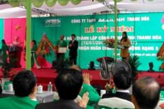 CT TNHH Mai Linh Thanh Hóa: Kỷ niệm 16 năm thành lập và đón nhận Huân chương cao quý