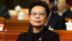 Trung Quốc kết án cựu phó bí thư Thành ủy Bắc Kinh 13 năm tù
