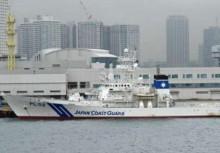 Nhật Bản cung cấp tàu hỗ trợ tuần tra ở Biển Đông
