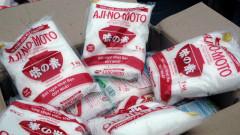 Giảm thuế tự vệ toàn cầu đối với sản phẩm bột ngọt nhập khẩu