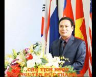"""Công ty CPĐT Quốc tế Đức Minh Đại Việt: Hoạt động """"quỹ tấm lòng vàng"""" trái pháp luật?"""