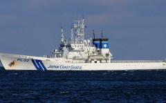 Nhật Bản tiếp tục hỗ trợ Đông Nam Á duy trì an ninh hàng hải
