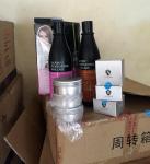 Quảng Ninh: Thu giữ số lượng lớn mỹ phẩm không rõ nguồn gốc