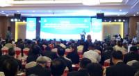 Quảng Nam: Hội nghị xúc tiến đầu tư năm 2017, thu hút 16 tỷ USD