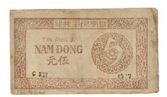 """700 mẫu tiền được trưng bày trong triển lãm """"Đồng tiền muôn mặt"""""""