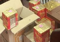 Lạng Sơn: Bắt hai đối tượng vận chuyển pháo nổ