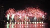 Rực rỡ đêm khai màn Lễ hội pháo hoa Quốc tế Đà Nẵng 2017