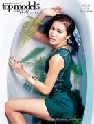 """Minh Tú phá bỏ """"lời nguyền"""" tại Asian's Next Top Model"""