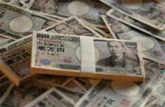 Nợ công Nhật Bản đạt mức hơn 1 triệu tỷ yên