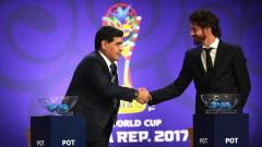 Vé xem World Cup U20 thế giới ế ẩm