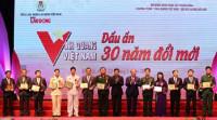 """""""Vinh quang Việt Nam - Dấu ấn 30 năm đổi mới"""": Vinh danh 30 tập thể, cá nhân"""