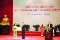 Trao tặng Giải thưởng Hồ Chí Minh, Giải thưởng Nhà nước về Văn học nghệ thuật