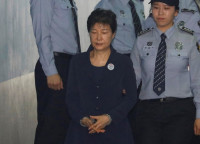 Xét xử cựu Tổng thống Park Geun-hye