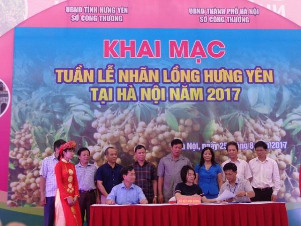 Khai mạc Tuần lễ Nhãn lồng Hưng Yên tại Hà Nội - Hình 1