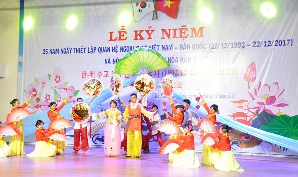 BR-VT: Nhiều hoạt động kỷ niệm 25 năm ngày thành lập quan hệ ngoại giao Việt Nam Hàn Quốc - Hình 1