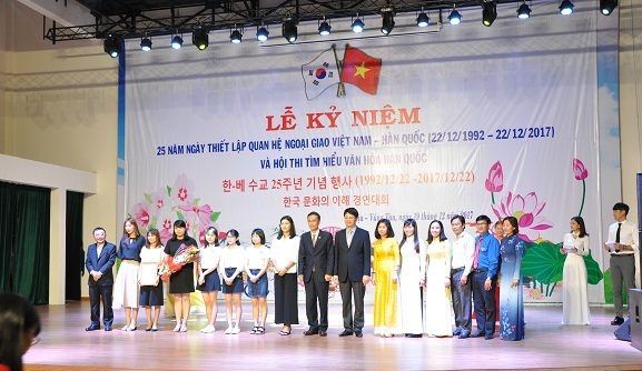 BR-VT: Nhiều hoạt động kỷ niệm 25 năm ngày thành lập quan hệ ngoại giao Việt Nam Hàn Quốc - Hình 2