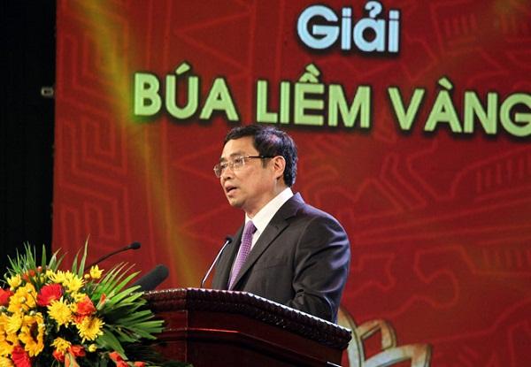 Tổng Bí thư Nguyễn Phú Trọng dự Lễ trao giải Búa liềm vàng lần 2 năm 2017 - Hình 1