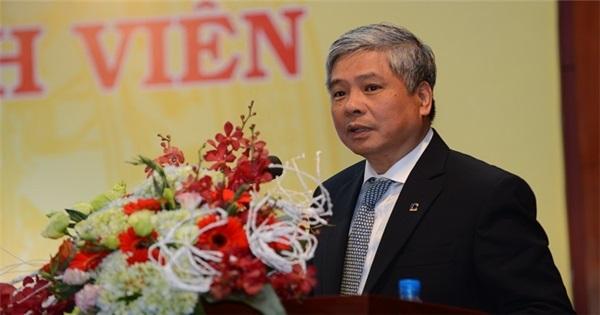 Nguyên Phó Thống đốc Ngân hàng Nhà nước Đặng Thanh Bình bị truy tố - Hình 1