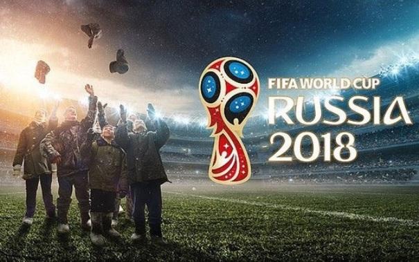 Vì sao VTV chưa thể mua được bản quyền World Cup 2018? - Hình 2