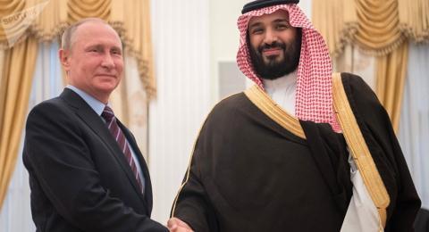 Mỹ quyết chặn Nga hưởng lợi từ 'Cơ chế trong-ngoài OPEC' - Hình 4