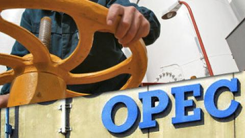 Mỹ quyết chặn Nga hưởng lợi từ 'Cơ chế trong-ngoài OPEC' - Hình 1