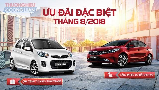 Tháng 8, hàng loạt ưu đãi với khách hàng mua xe Kia Morning, Cerato - Hình 1