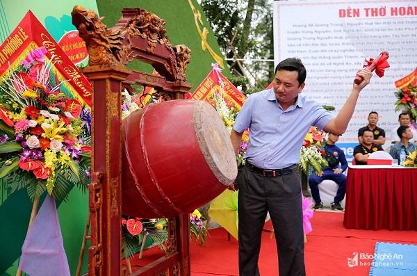 Nghệ An: Khai mạc giải vô địch võ cổ truyền các lứa tuổi năm 2018 - Hình 3