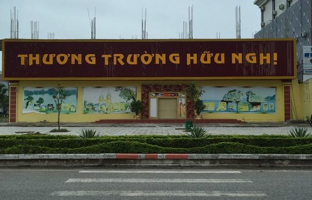 Quảng Ninh: Khởi tố vụ buôn bán hàng cấm tại 2 cửa hàng kinh doanh - Hình 1