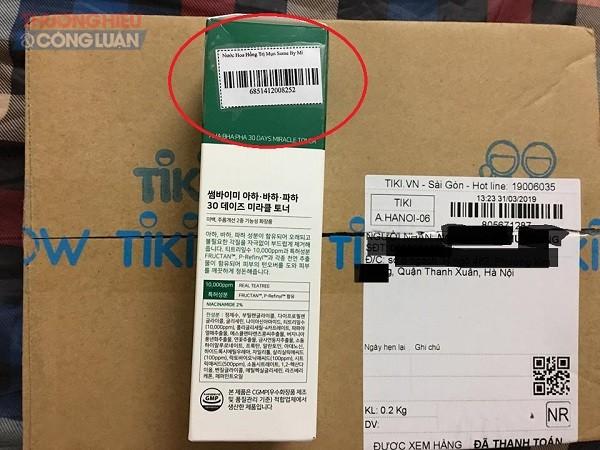 Tiki bán sản phẩm không rõ nguồn gốc, thiếu trách nhiệm với khách hàng? - Hình 1