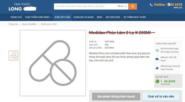Thu hồi sản phẩm Medidao và Serum CurmineClear Max do không đáp ứng quy định - Hình 1