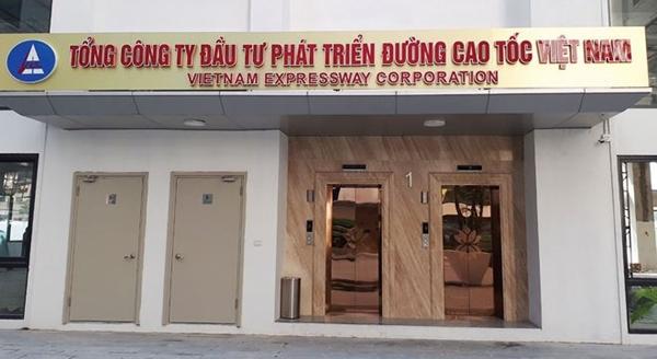 Bộ GTVT kiểm tra sai phạm của Tổng giám đốc VEC Trần Văn Tám - Hình 1