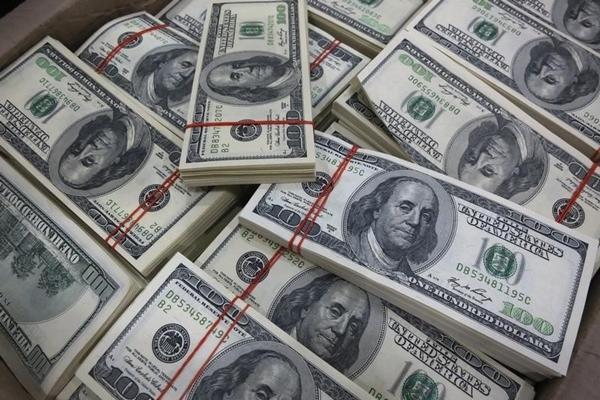 Tỷ giá ngoại tệ ngày 26/8: USD giảm mạnh - Hình 1