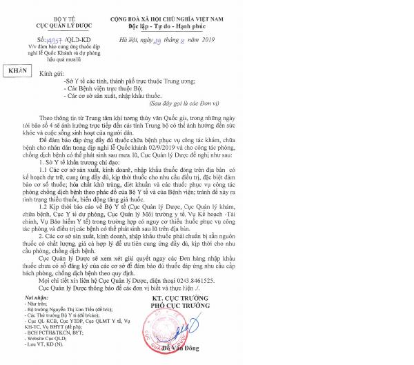 Cục Quản lý Dược đã ban hành Công văn 14937/QLD-KD đảm bảo cung ứng thuốc dịp nghỉ lễ Quốc khánh và dự phòng hậu quả mưa lũ.