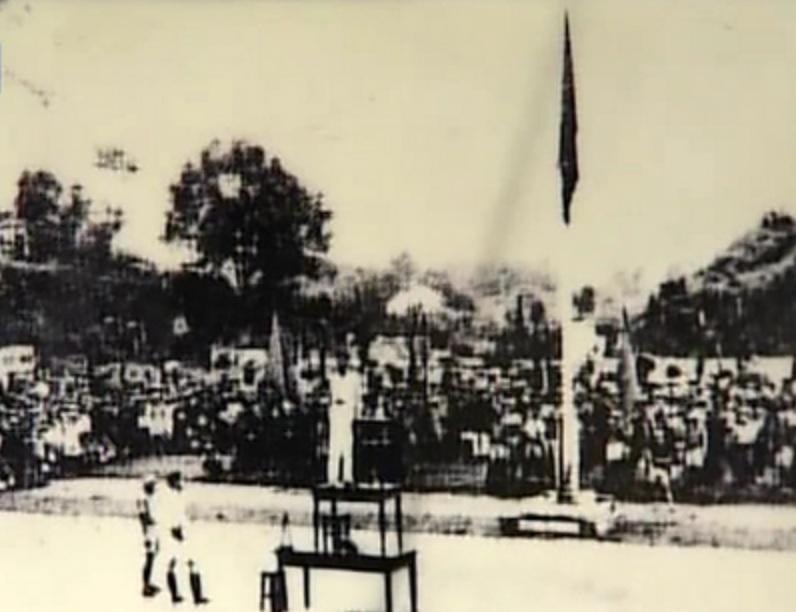 Ngày 20/8/1945, quân giải phóng do đồng chí Võ Nguyên Giáp trực tiếp chỉ huy đã hành quân từ Chùa Đán tiến vào thị xã Thái Nguyên và tổ chức mít tinh công bố chính quyền cách mạng của dân, do dân và vì dân.