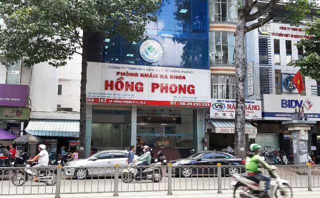 PKĐK Hồng Phong bị phản ánh