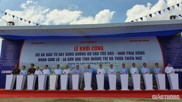 Lễ khởi công dự án đường cao tốc Bắc - Nam đoạn Cam Lộ - La Sơn. (Ảnh: Báo Giao thông)