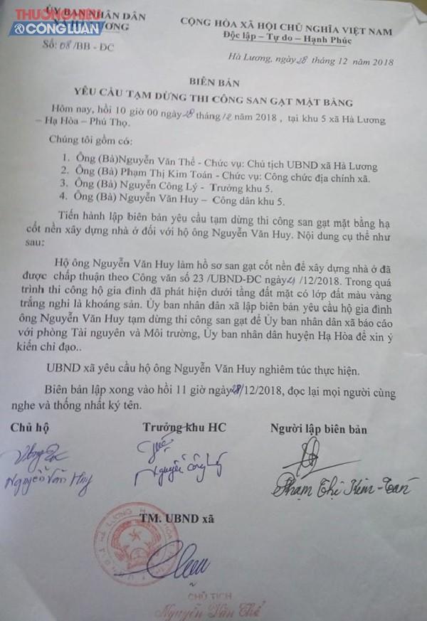 Biên bản cung cấp thông tin giữa Phòng Cảnh sát Kinh tế - Công an tỉnh Phú Thọ và phóng viên Báo Thương hiệu Công luận