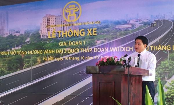 Lễ thông xe giai đoạn 1 dự án mở rộng đường Vành đai 3 dưới thấp, đoạn Mai Dịch - cầu Thăng Long.