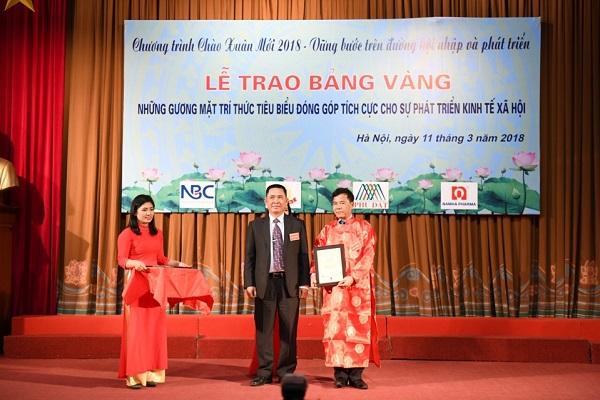 Với những đóng góp tích cực cho sự phát triển kinh tế xã hội, Chủ tịch HĐQT kiêm TGĐ Vũ Văn Trường được tôn vinh