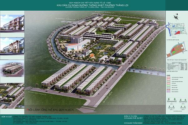 Phối cảnh tổng thể Dự án đầu tư xây dựng đoạn đường Thống Nhất và hạ tầng kỹ thuật khu dân cư phường Thắng Lợi