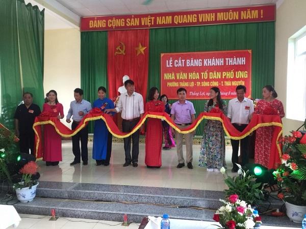 Thiên Lộc luôn đồng hành với cộng đồng xã hội qua các hoạt động từ thiện