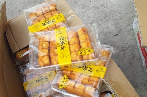 Bánh bông lan in toàn chữ Trung Quốc không có hạn sử dụng
